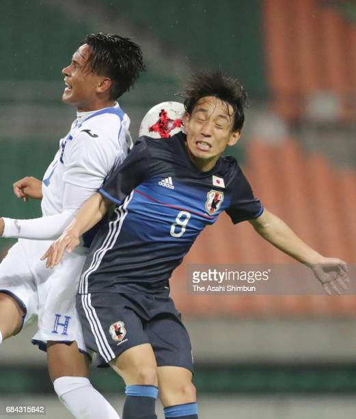 Koki Ogawa of Japan in action during the U20 international friendly match between Japan and Honduras at Shizuoka Stadium ecopa on May 15 2017 in...