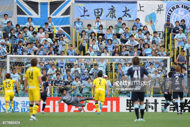 Koki Ogawa of Jubilo Iwata scores his team`s second goal during the JLeague Levain Cup Group A match between Kashiwa Reysol and Jubilo Iwata at...
