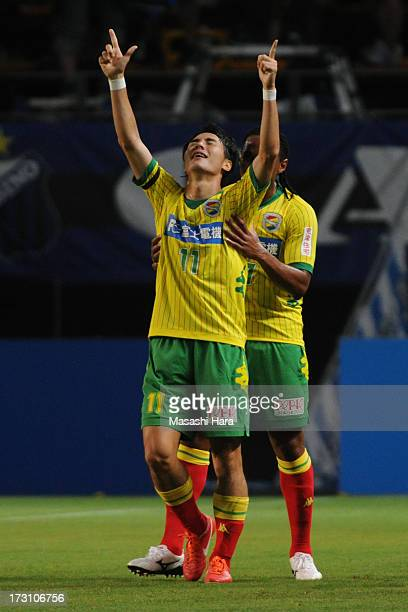 Koki Yonekura of JEF United Chiba celebrates the first goal during the JLeague second division match between JEF United Chiba and Gamba Osaka at...