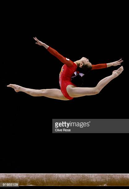 Koko Tsurumi of Japan competes in the balance beam eventduring the Women's All Round Final on the fourth day of the Artistic Gymnastics World...