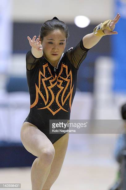 Koko Tsurumi of Japan competes on the floor during day one of the 66th All Japan Artistic Gymnastics All Around Championships at Yoyogi National...