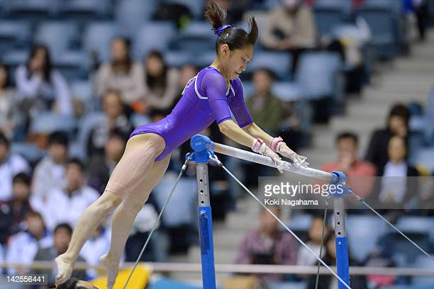 Koko Tsurumi of Japan competes on the Uneven Bars during day one of the 66th All Japan Artistic Gymnastics All Around Championships at Yoyogi...