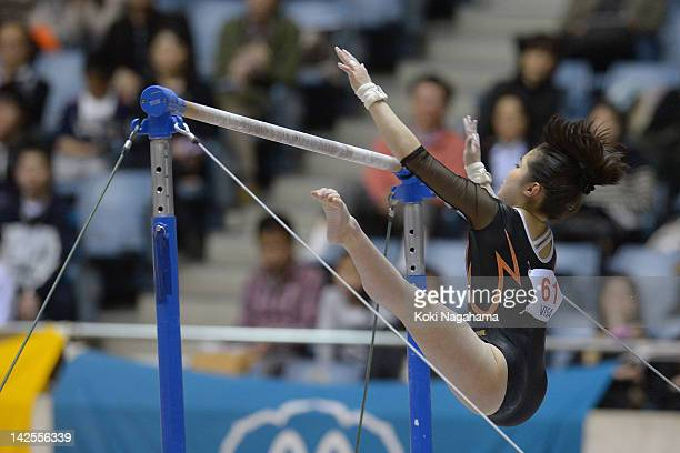 Koko Tsurumi of Japan competes on the Uneven Barsduring day one of the 66th All Japan Artistic Gymnastics All Around Championships at Yoyogi National...