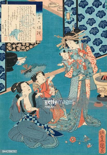 Meigi sanju rokkasen Famous 36 courtesans 1860 Woodcut color 368 x 249 cm