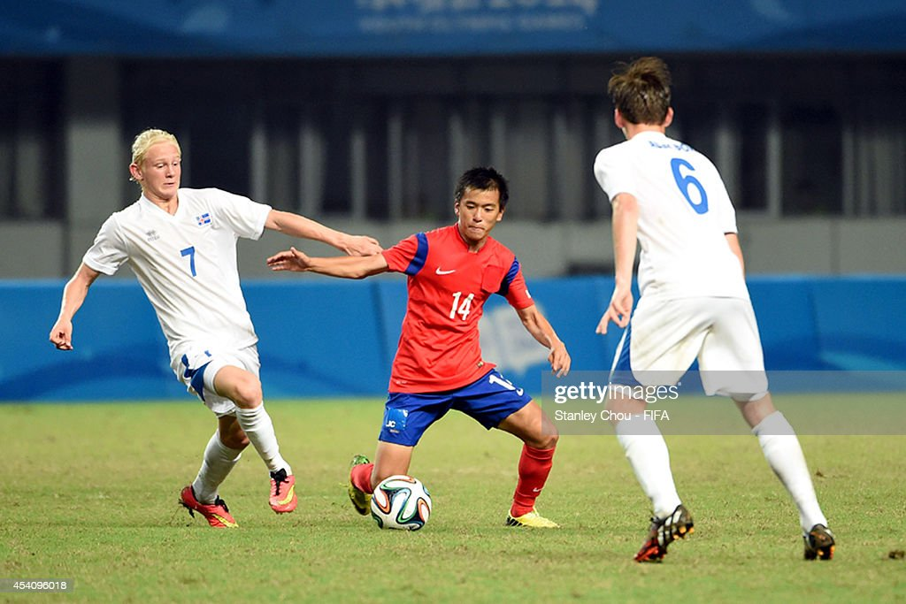 Kolbeinn Finnsson of Iceland shoots from the penalty spot against Korea Republic in the penalty shoot out during the 2014 FIFA Boys Summer Youth Olympic Football Tournament Semi Final match between Korea Republic and Iceland at Jiangning Sports Centre Stadium on August 24, 2014 in Nanjing, China.
