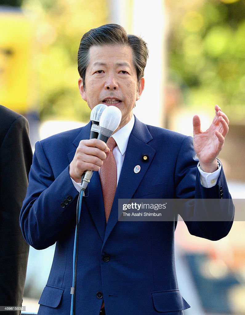 Komeito Chair natsuo Yamaguchi makes a street speech as the lower house election campaign officially kicks off on December 2, 2014 in Yokohama, Kanagawa, Japan. The focal points of the election on December 14 are economic programs.