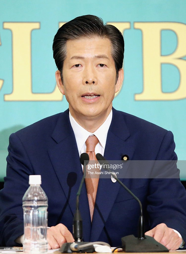 Komeito leader <a gi-track='captionPersonalityLinkClicked' href=/galleries/search?phrase=Natsuo+Yamaguchi&family=editorial&specificpeople=5718603 ng-click='$event.stopPropagation()'>Natsuo Yamaguchi</a> attends a party leaders debate at Japan National Press Club on December 1, 2014 in Tokyo, Japan. The lower house election campaign is officially kicked off on December 2, Japanese vote in on December 14.