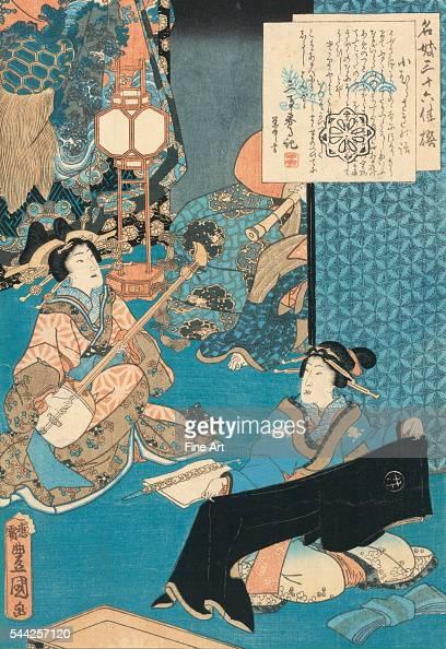 Meigi sanju rokkasen Famous 36 courtesans1861 Woodcut color 367 x 248 cm