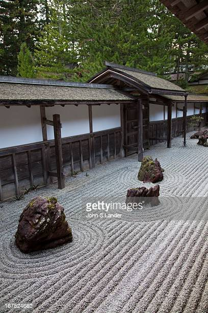 Kongobuji is the head temple of the Shingon sect of Buddhism located on Mount Koya Its name means 'Temple of the Diamond Mountain' and is a UNESCO...
