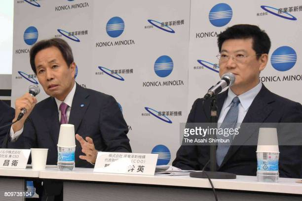 Konica Minolta President Shoei Yamana and the Innovation Network Corporation of Japan President Mikihide Katsumata attend a press conference as they...