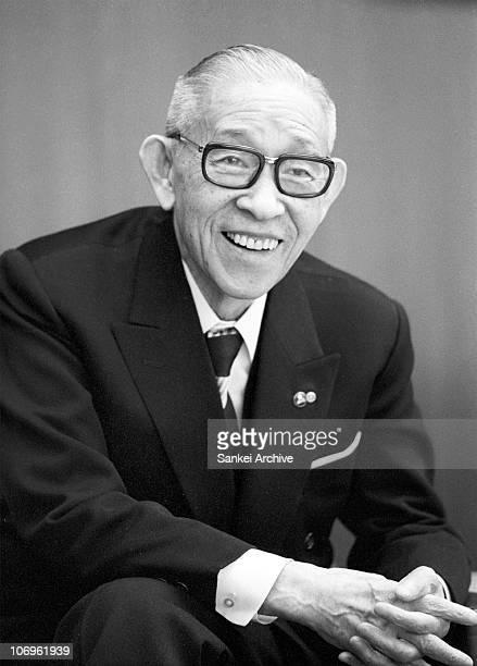 Konosuke Matsushita is seen on January 31 1975 in Japan