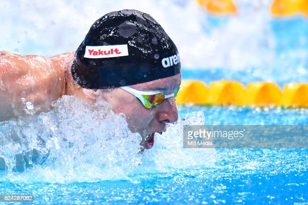 Konrad Czerniak during the Budapest 2017 FINA World Championships on July 28 2017 in Budapest Hungary