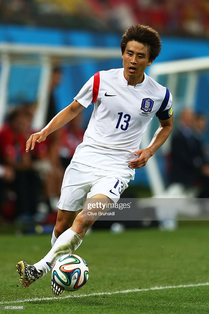 Koo JaCheol of South Korea controls the ball during the 2014 FIFA World Cup Brazil Group H match between South Korea and Belgium at Arena de Sao...
