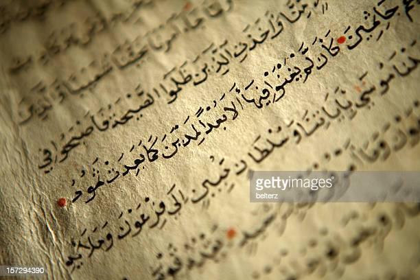 koran text