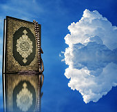koran with Clouds in the sky .