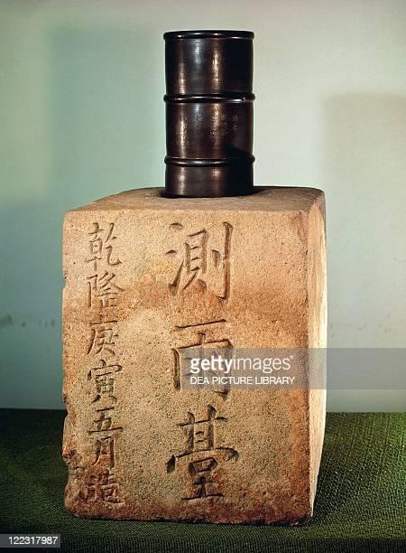 Korea 19th century Rain measuring cylinder 1837