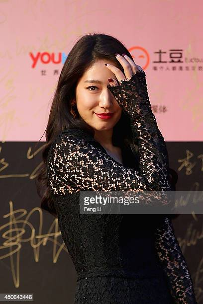 Korea actress Park Shin Hye arrives for the red carpet of the 17th Shanghai International Film Festival at Shanghai Grand Theatre on June 14 2014 in...