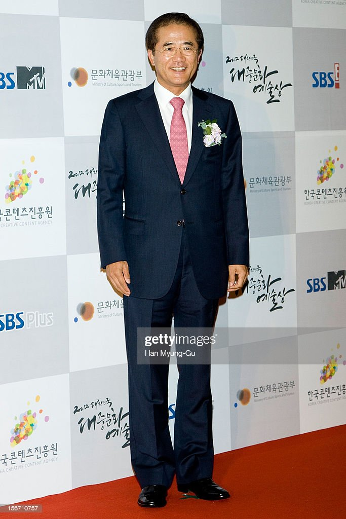 Korea Creative Content Agency President & CEO Hong Sang-Pyo attends during the 2012 Korea Popular Culture Art Awards at Olympic Hall on November 19, 2012 in Seoul, South Korea.