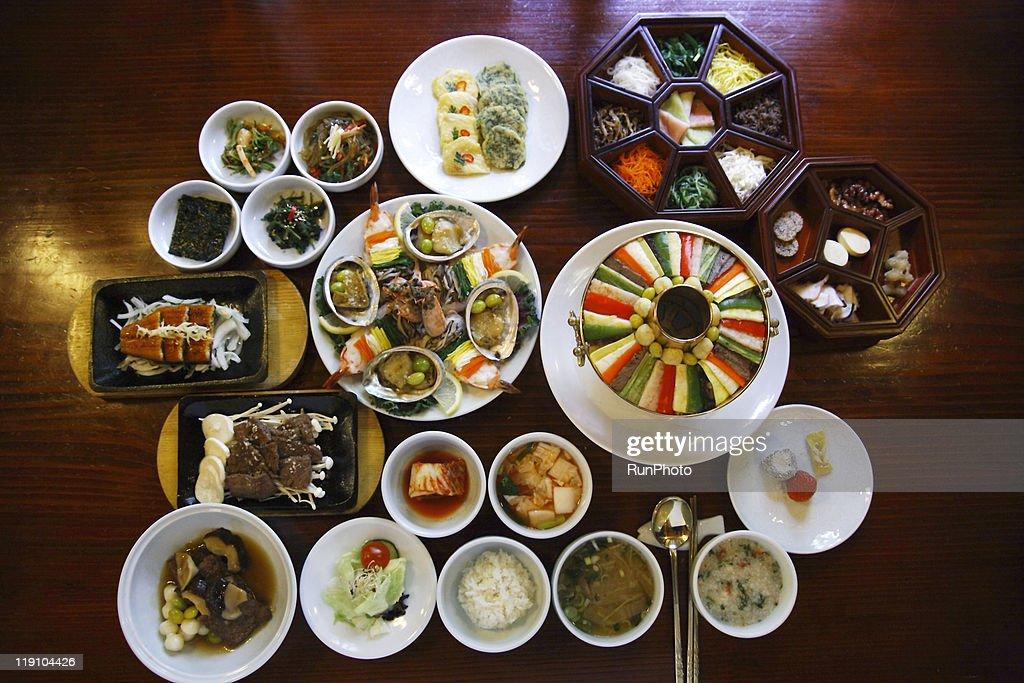 korea food,court cuisine set : Stock Photo