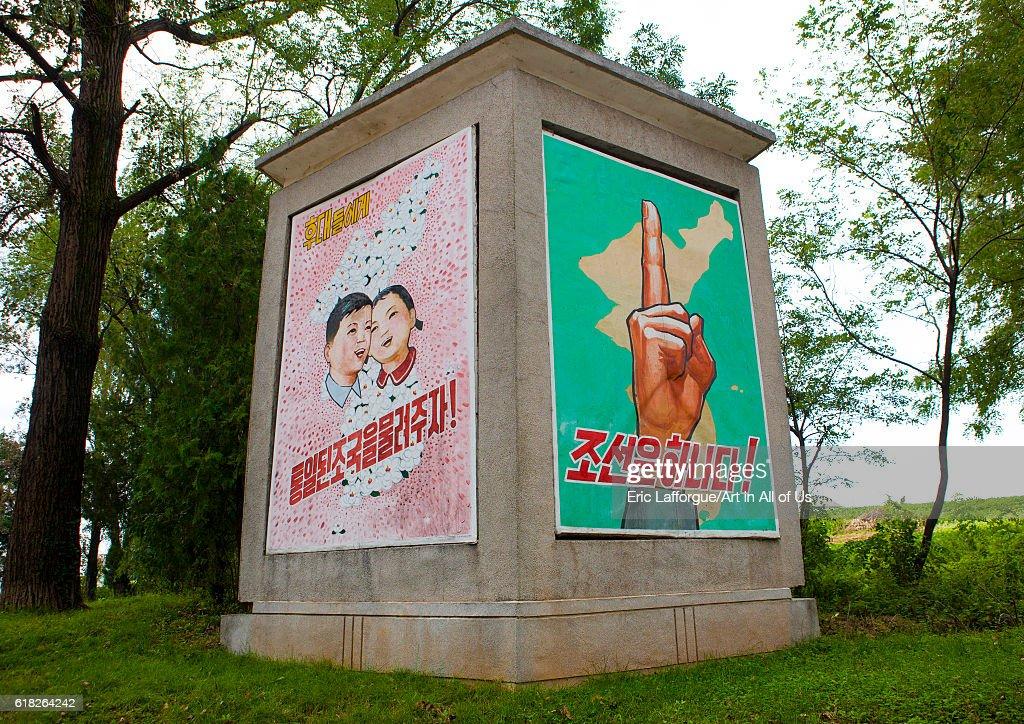 Korea is one reunification billboard in dmz, panmunjom, North Korea on September 7, 2012 in Panmunjeom, North Korea.