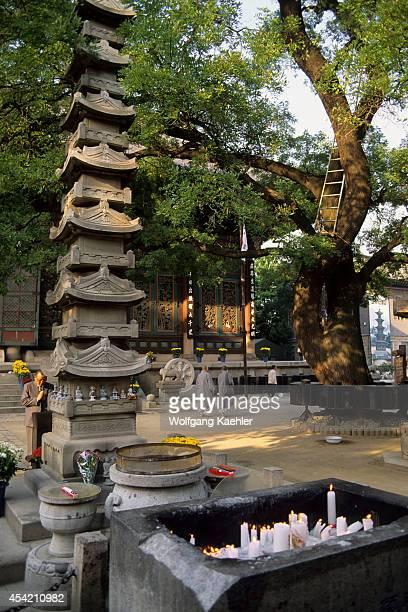 Korea Seoul Susongdong Chogaesa Buddhist Temple Pagoda