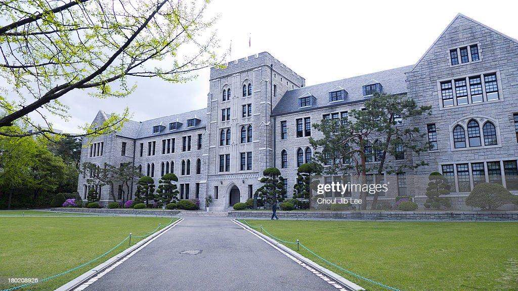 Korea University Campus in Seoul : Stock Photo