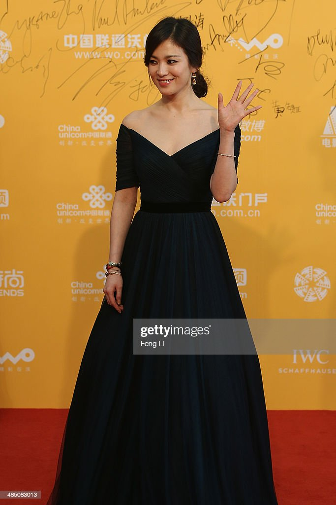 Korean actress Song Hye Kyo arrives for the red carpet of 4th Beijing International Film Festival at China's National Grand Theater on April 16 2014...