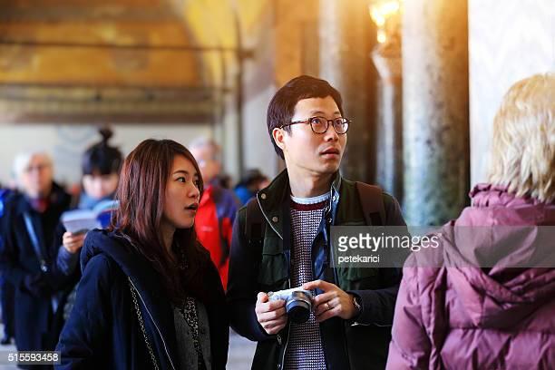 Korean Couple in The Hagia Sophia