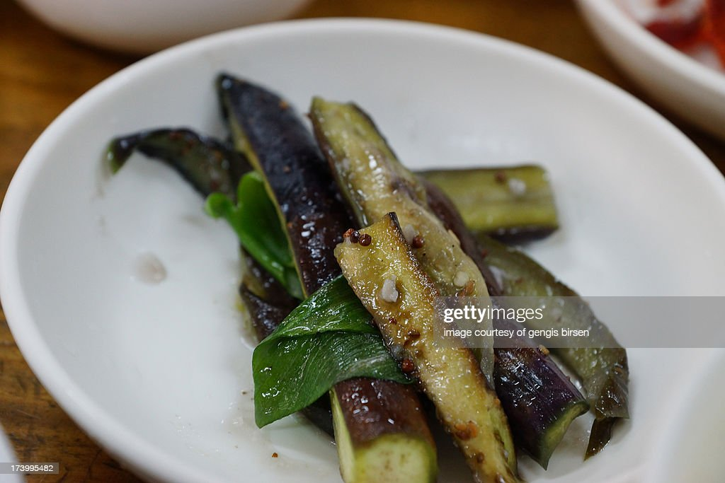 korean eggplants : Stock Photo