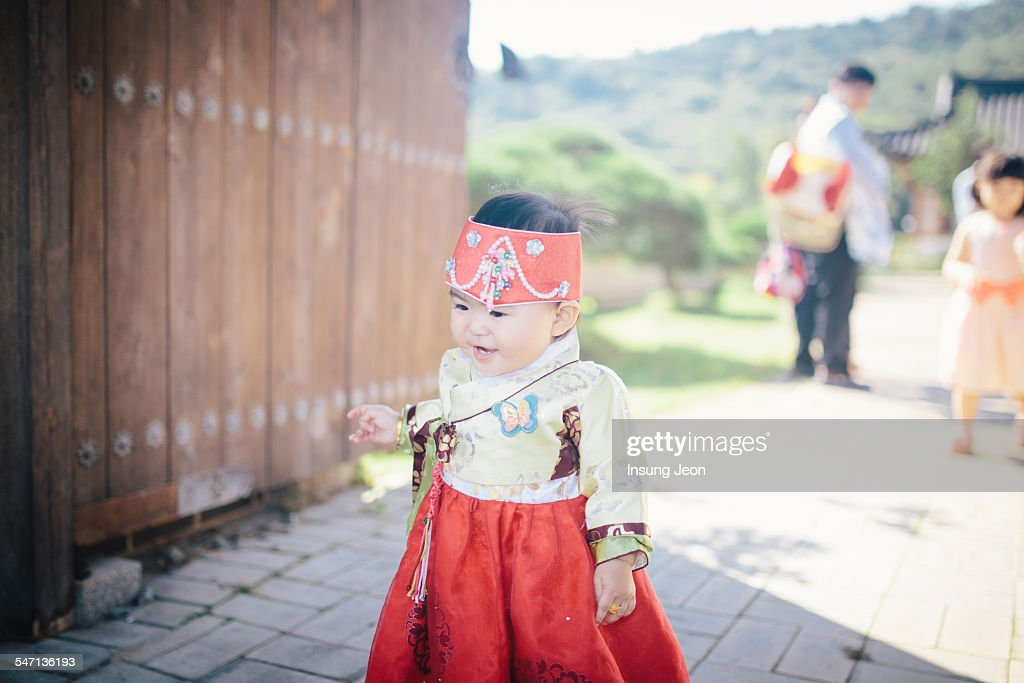Korean first birthday celebrations