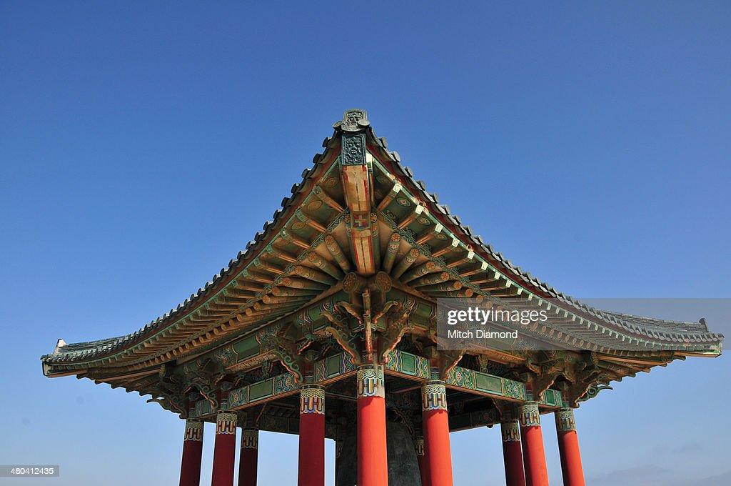 Korean Friendship Bell structure