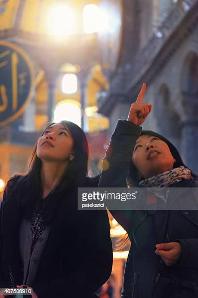 Korean Ladies in The Hagia Sophia
