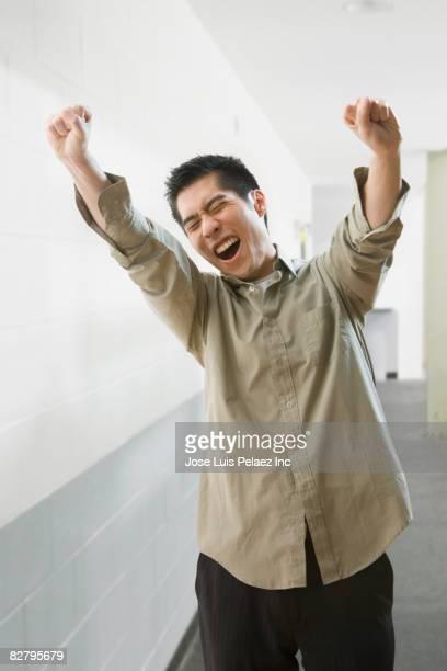 Korean man looking excited