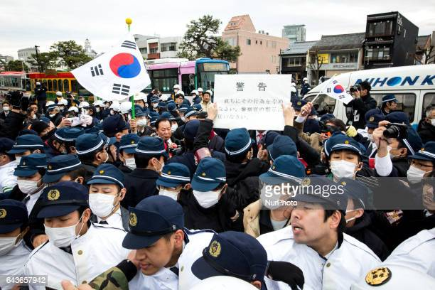 Korean nationalist clash with Japanese nationalists prior to the ceremony of Takeshima Day a small disputed island controlled by South Korea which it...
