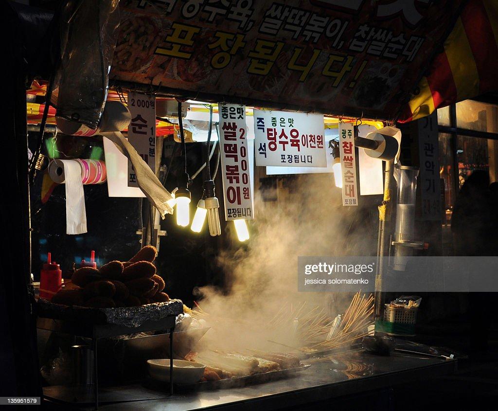 korean street food snack cart