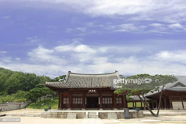 Korean Style Built Structure in Suwon