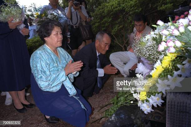Koreans living in Japan pray for the abomb victims on the 50th anniversary of the Nagasaki Abomb dropping at the Peace Park on August 9 1995 in...