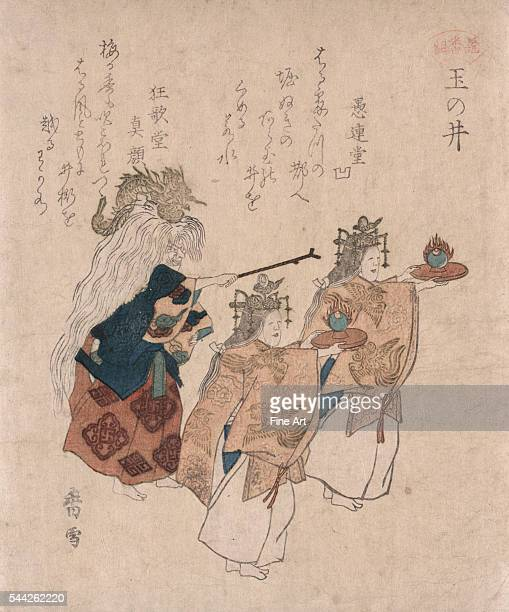 Kosetsu fl 18231824 Tamanoi Color woodcut print 211 x 177 cm The Dragon King and two princesses in a scene from the play 'The Jewelled Well' From the...