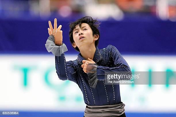 Koshiro Shimada competes in the Men's Singles Free Skating during day three of the 85th All Japan Figure Skating Championships at Towa Yakuhin RACTAB...