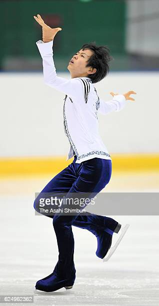 Koshiro Shimada competes in the Men's Singles Short Program during day two of the 85th All Japan Figure Skating Junior Championships at Sapporo...