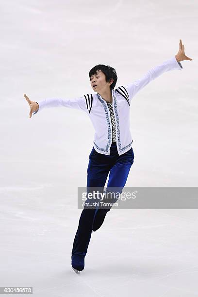 Koshiro Shimada of Japan competes in the Men short program during the Japan Figure Skating Championships 2016 on December 23 2016 in Kadoma Japan