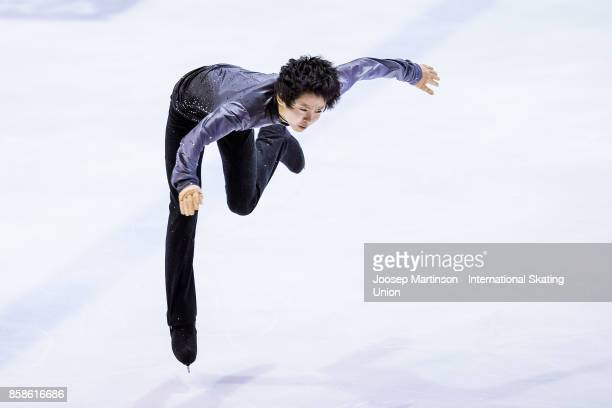 Koshiro Shimada of Japan competes in the Men's Free Skating during day three of the ISU Junior Grand Prix of Figure Skating at Olivia Ice Rink on...
