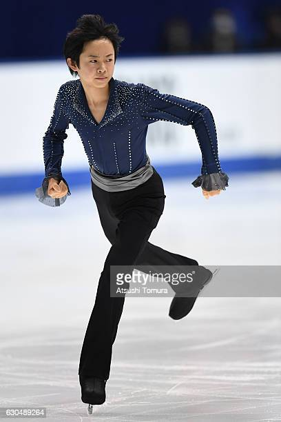 Koshiro Shimada of Japan competes in the Men's Singles Free Skating during the Japan Figure Skating Championships 2016 on December 24 2016 in Kadoma...