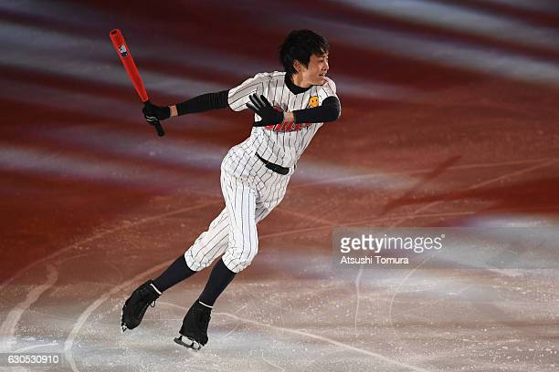 Koshiro Shimada of Japan performs his routine in the exhibition during the Japan Figure Skating Championships 2016 on December 26 2016 in Kadoma Japan