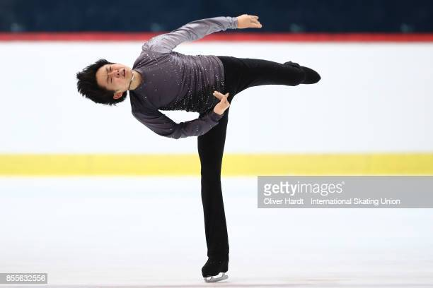 Koshiro Shimada of Japan performs in the Junior Men Free Skating Program during day three of the ISU Junior Grand Prix of Figure Skating at Dom...