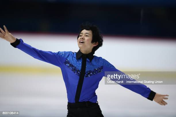 Koshiro Shimada of Japan performs in the Junior Men Short Program during day two of the ISU Junior Grand Prix of Figure Skating at Dom Sportova Arena...