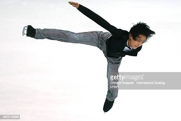 Koshiro Shimada of Japan skates during the junior men free skating of the ISU Junior Grand Prix at Dom Sportova on October 9 2015 in Zagreb Croatia