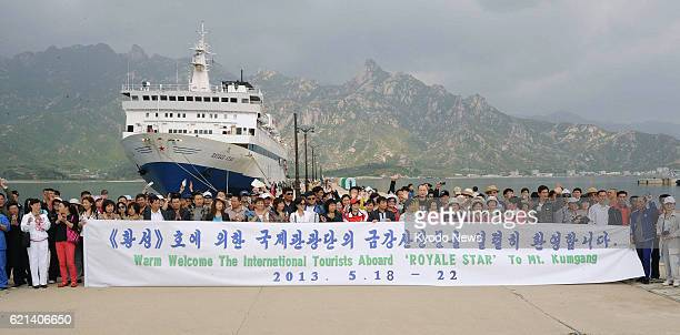 Kosong North Korea North Koreans hold a banner welcoming the Singaporean cruise ship Royale Star at Kosong port in Kangwon Province North Korea on...