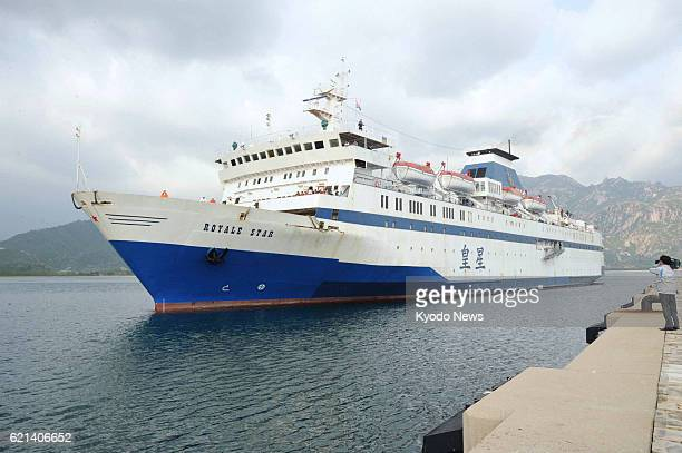Kosong North Korea The Singaporean cruise ship Royale Star arrives at Kosong port in Kangwon Province North Korea on May 20 carrying Chinese and...