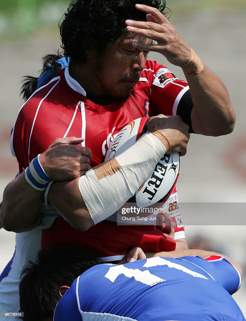 South Korea V Japan - Rugby Asia 5 Nations & 2011 Rugby World Cup Qualifier